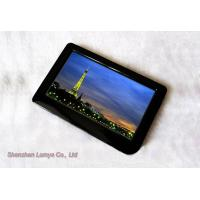 Buy cheap Gift MP4 Player product