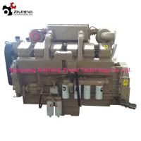 Buy cheap CCEC Cummins Turbocharged Diesel Engine KTA38-P980 For Construction Machinery,Water Pump product