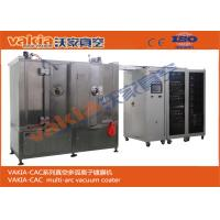 Buy cheap Vacuum Coating Machine and Copper Substrate Titanium PVD Coating Services product