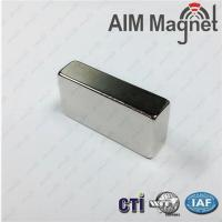 China Strong sintered ndfeb magnet block N35 10x10x2mm on sale