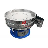 Buy cheap High Screening Accuracy Round Rotary Vibrating Screen For Powder Sieving product