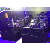 Buy cheap 5D I max Movie Theaters With Genuine Leather And Special Effects Motion Chair product