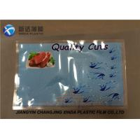 Buy cheap Nylon / PE Space Saver Sea Food Vacuum Bags for Packing Customized product
