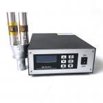 Buy cheap 20khz 2000 Watt Ultrasonic Welding Generator Power Supply For Plastic / Matel product