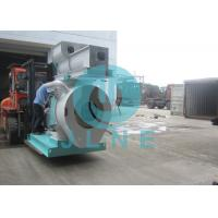 Quality With Safty Pin Safty Equipment And Flexible Coupling Wood Pellet Maker for sale