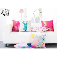 Buy cheap Colorful Abstract Graffiti Paint Silk Cotton Pillow Throw Square Soft Cloth Sofa Waist product