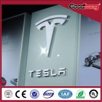 Buy cheap Outdoor Waterproof Anti-wind luminous auto sign, Backlit car logo sign product