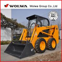 Buy cheap GN700 Skid steer loader with bucket for export product
