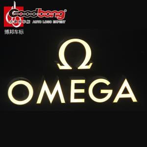 Buy cheap letter signs backlit metal letter signs advertising backlit metal letter signs product