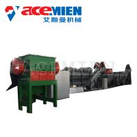 Buy cheap Industrial Plastic Waste Recycling Machine , Waste PET Plastic Bottle Washing Machine product