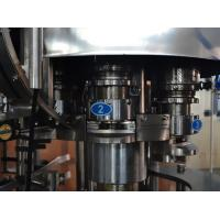 Buy cheap CE Certificate High Speed Wine Filling Machine Electric Driven 110V / 220V / 380V product