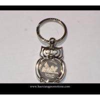 Buy cheap Custom metal keychain, Custom Leather Keychain,High quality round metal keychain product
