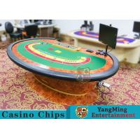 Buy cheap Multi-functional Macau Galaxy Luxury Poker Table With Three Printed Table Cloths product