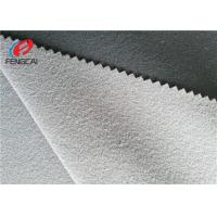 China Clinquant Flannelette Polyester Tricot Knit Fabric For School Uniform Use on sale
