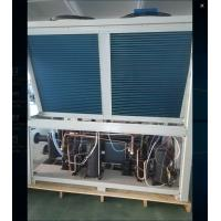 Buy cheap heating input power 19KW Swimming pool heat pump Shell tube heat exchanger from wholesalers