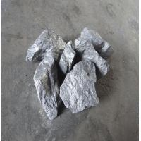 Buy cheap Rare earth FeSi lump Rare earth FerroSilicon alloy of Chinese manufacturers in from wholesalers