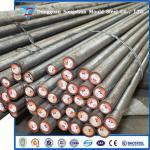 Buy cheap Выкованные горячие умирают стальная поставка стального прута п20+Ни product