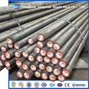 Buy cheap Fuente de acero plástica de la barra redonda del acero de herramienta P20 product