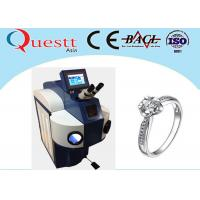 Buy cheap Micro Jewelry Laser Welding Machine from wholesalers