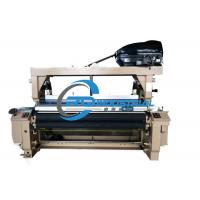 Buy cheap High Speed Water Jet Weaving Machine With Single Pump And Dobby Shedding product