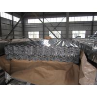 Buy cheap Zinc Hot Dipped Galvanized Corrugated Roofing Sheet AS 1397 G550 (HRB≥85) , ASTM A653 product