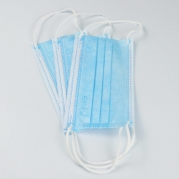 Buy cheap Anti Spray Meltblown Nonwoven Medical Protective Mask product