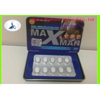 China Maxman 10 Pills White Medicine Tablets Male Enhancement Capsules Healthy wholesale