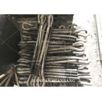 Buy cheap J / L / / I Type Foundation Anchor Bolts With Hot Dip Galvanized Carbon Steel product
