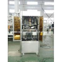 Buy cheap Automatic Shrink and Sleeve Labeling Machine (SPC-150) product