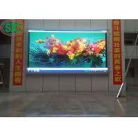 Buy cheap High Brightness Video Wall Led Display Waterproof With CE RoHS FCC Certified from wholesalers