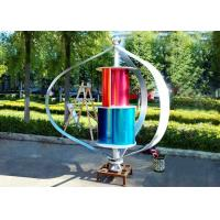 China Professional 48V 1000W  Roof Mounted Vertical Axis Wind Turbine IEC61400 Approved on sale