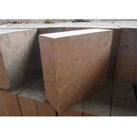 Buy cheap Silica Mullite Brick For Sale For Rotary Kiln, Refractory Brick Manufacturer product
