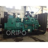 Buy cheap 700kw diesel generator price in guangzhou foshan city from wholesalers