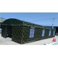 Buy cheap Big Outdoor Party Tents For Relief And Refugee Disaster Earthquake Usage product