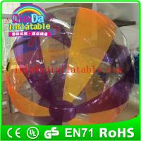 China Walk on water large inflatable ball for sale Plastic Ball Walk On Water Ball on sale
