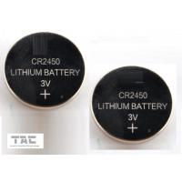 China CR2450 3.0V 600mA Li-Mn Primary Lithium Coin Cell Buttery for Clock  Memory Card on sale