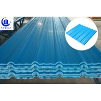 Buy cheap 3 Layer Upvc Heat insulation Roofing Sheet Factory Roof Heat Resistant Fire resistance Material product