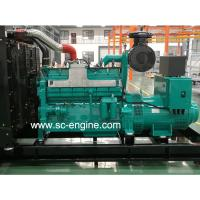 China Cummins 300kva to 400kva Natural Gas Generator For Sale on sale