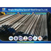 Quality GB Cr12MoV Cold Work Tool Steel Round Bar , Equal to SKD11 / D2 Φ 10 - 600 mm for sale