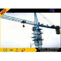 Buy cheap 12 Ton Top Kit Building Tower Crane Boom Length 70m Remote Control product