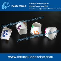 Buy cheap manufacture excellent quality 250g IML buckets and IML Containers mould product