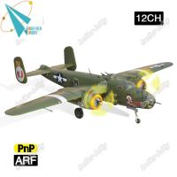 Buy cheap B-25 12CH Electric large EPO foam rc airplane propeller plane product