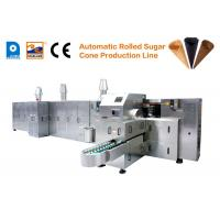Buy cheap Ice Cream  Pizza Waffle Cone Production Line CE Approved Baking Plares 260mm*240mm product