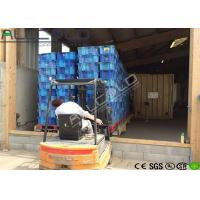 Buy cheap Professional Spinach Vacuum Cooler 14 - 16 Pallets Per Cycle SGS CE Certification product