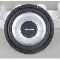 Durable 14 Inch Shallow Mount Subwoofer With High Impendance Aluminum CCA Coil