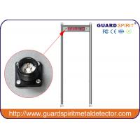 Buy cheap High Sensitivity Metal Detector Gate Door For Security , Sound Alarm product