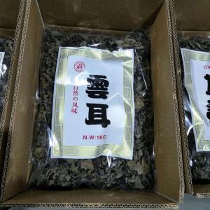 Buy cheap Factory Price Premium Dried Black Fungus Mushroom 1KGS Pack product