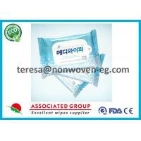 Buy cheap Travel Disinfectant Wet Wipes product