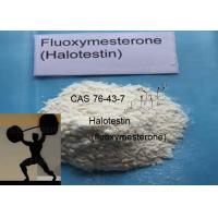 Quality CAS 76-43-7 Anabolic Oral Steroids Potent Halo / Halotestin / Fluoxymesterone for sale