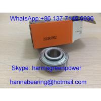 Buy cheap 203KRR2 Metal Shielded Insert Ball Bearing / Agricultural Bearing 16.256*40*18.288 / 12mm product